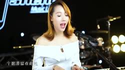 亮声kie自弹自唱一首好听的粤语歌《绝》