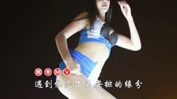 不说谎的恋人 DJ何鹏 美女热舞汽车音响视频