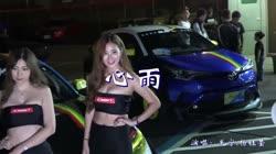 杨钰莹vs毛宁 心雨 DjPad仔 美女车模慢摇汽车音乐视频