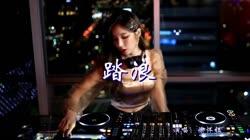 踏浪 Dj HeArts DJ美女打碟现场视频