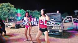 疫情过后 DJ何鹏 美女热舞汽车音响视频