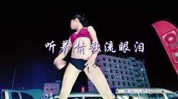360环绕 听着情歌流眼泪 DJ王贺 美女热舞汽车音响视频