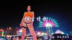 360环绕 郑源vs蒋姗倍 红尘情歌 DJ伟然 美女热舞汽车音响视频