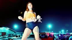 [Mp4]偏爱 车载音乐精品美女热舞DJ视频[独]