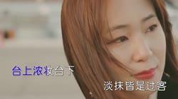 戏中无人 DJ名龙版 美女写真车载dj视频