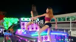 林峰vs黄圣依 许诺 Mcyy 美女热舞汽车音响视频