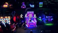 爱不停息 DJ何鹏版 美女热舞汽车音响视频