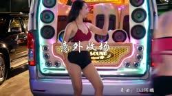 意外收场 DJ何鹏版 美女热舞汽车音响视频