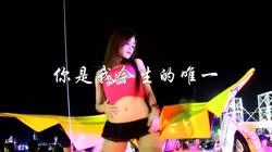 你是我今生的唯一 DJ阿坤 美女热舞汽车音响视频