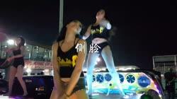 侧脸 Mcyaoyao 美女热舞汽车音响视频