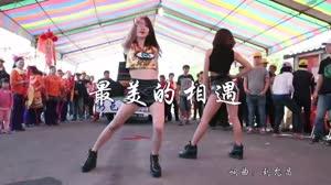 最美的相遇 DJcandy 美女热舞汽车音响DJ视频