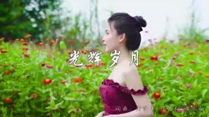 光辉岁月 DJ阿福 美女写真DJ车载视频