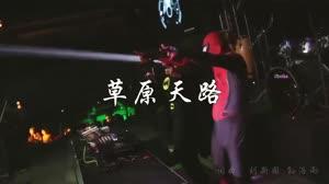 草原天路 dj阿远 夜店美女车载dj视频酒吧现场